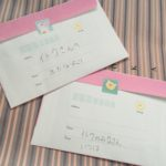嬉しい可愛いお手紙